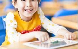 [Webinar] Grid for iPad 2ª Parte: Opciones avanzadas e ideas para su aplicación